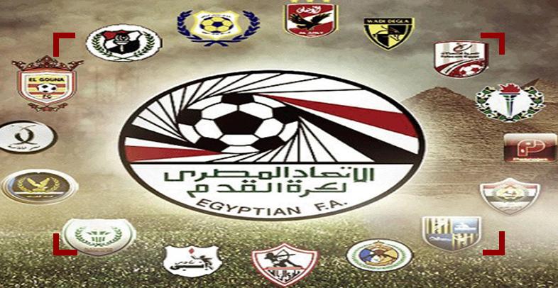 5 مواجهات في الجولة السادسة من بطولة الدوري المصري الممتاز اليوم