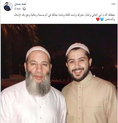 احمد حسان نجل الشيخ محمد حسان